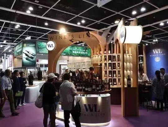 "Hongkong International Wine and Spirits Fair Sounds ""Cold """