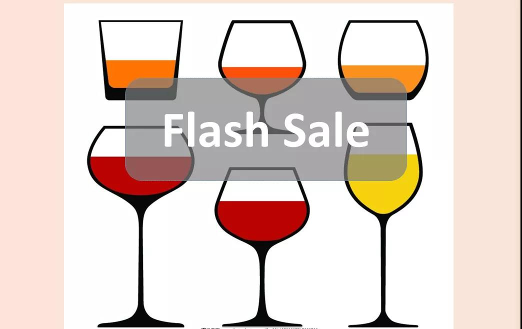 Wine Flash Sale, Reflecting Logic and Dispute in Price Fighting