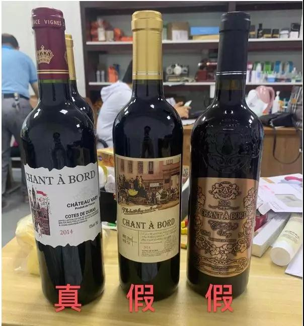 A Wine Merchant from Pinduoduo, Tik Tok was Fined 160000 RMB with F